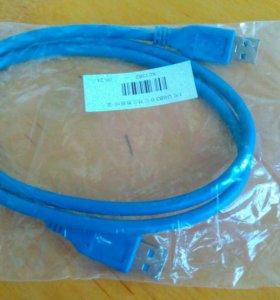 Кабель USB 3.0 - 100 см для рейзера