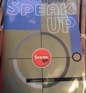 Учебник новый Speak-up