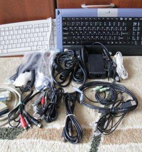 Шнуры, клавиатуры, мыши