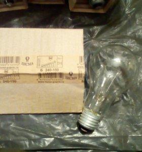 Лампа ЛИСМА Б 240-150 на 150 ватт