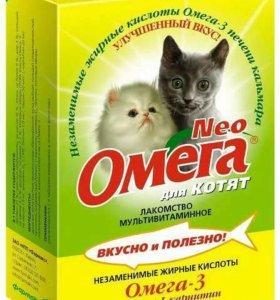 Мультивитаминное лакомство для котят