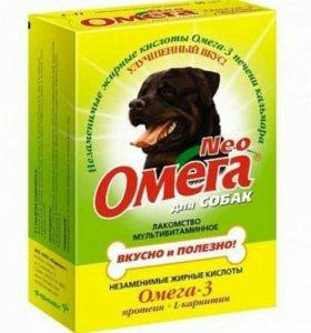 Мультивитаминное лакомство для собак