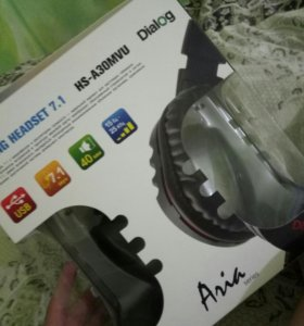 Dialog Gaming Headset 7.1