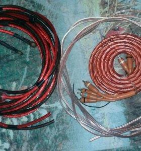 Провода на 4х канальный усилитель