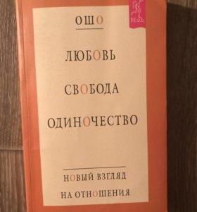 📚 книги