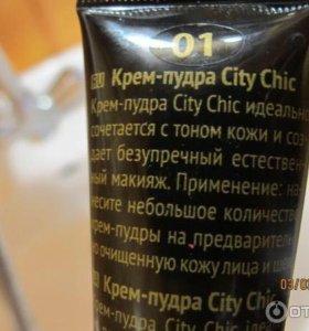 Крем-пудра City Chic