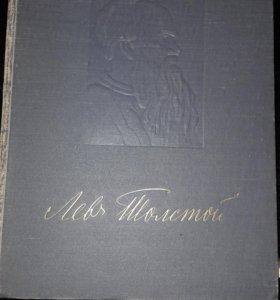 Л.Н. Толстой 1956 год антиквариат