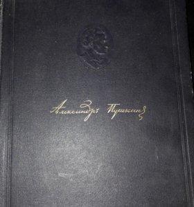 А.С. Пушкин в портретах +вырезки 1951 Антиквариат