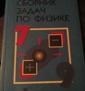 Задачник,дидактические,учебник
