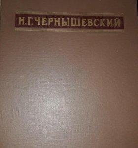 Чернышевский избранные сочинения 1950 антиквариат