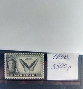 Марка Sarawak 1950
