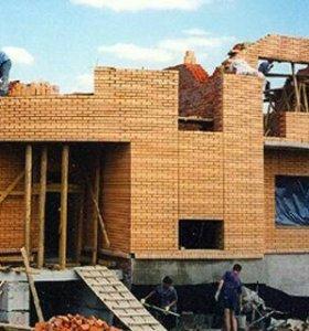 Строительство и ремонт любой сложности.