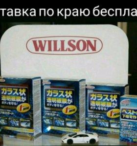 Willson Body glass. Жидкое стекло