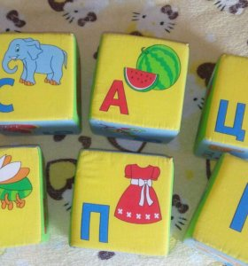 Мягкие кубики