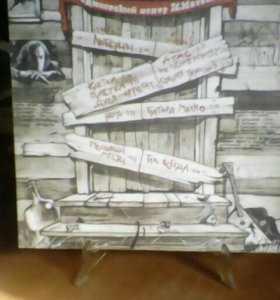 Грампластинка с автографом Н.Расторгуева(23.02.92.