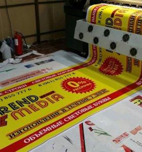 широкоформатная цифровая интерьерная печать