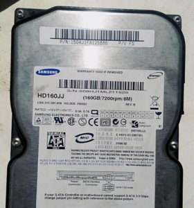 Жеский диск samsung 160gb