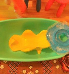 Ванночка, горка и круг для купания!