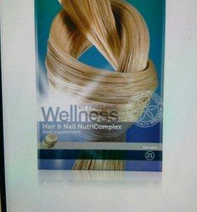 Wellness Нутрикомплекс для волос и ногтей.