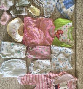Пакет вещей на девочку 0-7 месяцев