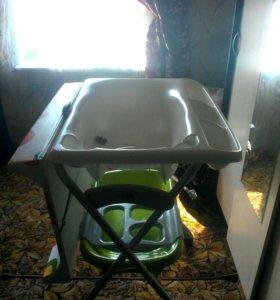 Пеленальный столик + ванночка