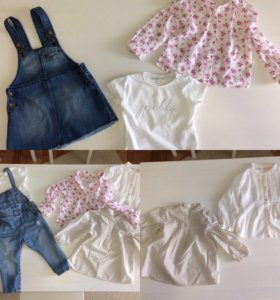 Сарафан, комбинезон Zara, рубашка Zara , H&M