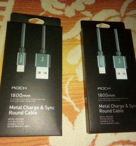 Продам провода USB на Iphone. Новые в упаковке.