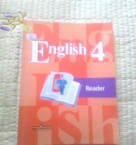 Книга для чтения по англ.языку