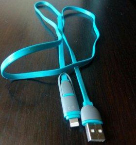 Уникальный USB-кабель