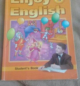 Учебник Английского 4 класс Биболетова