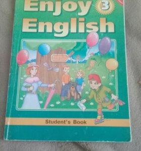 Учебник Английского 3 класс Биболетова
