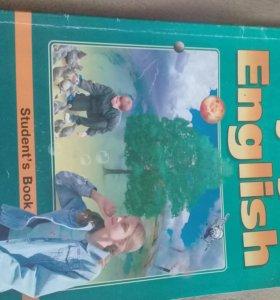 Учебник Английского 8 класс Биболетова
