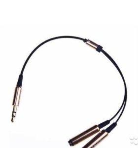 Разветвитель для наушников 3.5 мм