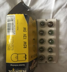 Лампочки 10 шт R5W 12V 5W