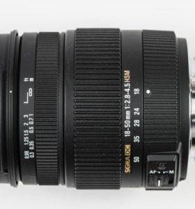 Sigma AF 18-50mm f/2.8-4.5 DC HSM Sony