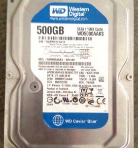 Жёсткий диск 500GB