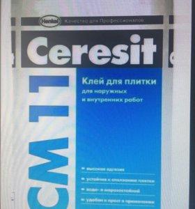 Клей для плитки Ceresit CM-11