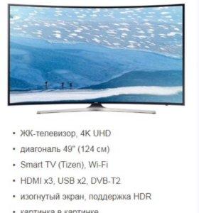 Телевизор Samsung UE49KU6300U новый