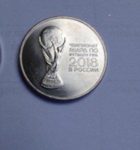 "Монета серии ""Чемпионат мира по футболу"", 2 выпуск"