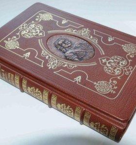 Подарочная книга Пётр 1