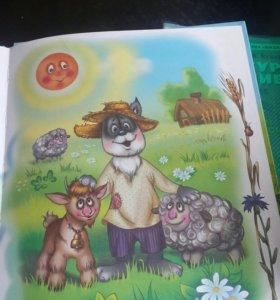 Книга для детей,детская литература , Мышонок Пикс