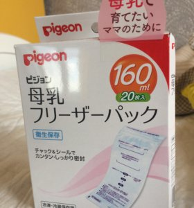 Пакеты для заморозки грудного молока Pigeon 160мл