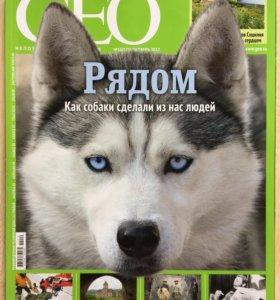 Журнал GEO 2012 год номер 10
