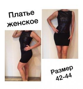 Платье Kira Plastinina, размер 42-44