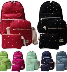 Рюкзак школтный+сумка+косметичка