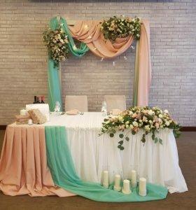 Оформление свадьбы, аренда декора
