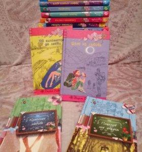 """""""Только для девчонок!"""" большая серия книг"""