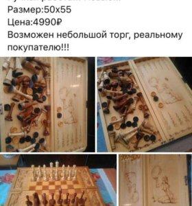 Шашки, нарды и шахматы
