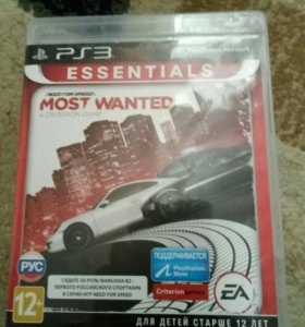 игра need for speed most wanted