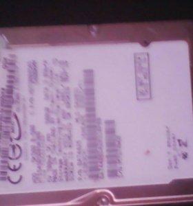 Жёский диск на 500 ГБ